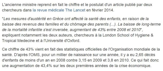Mortalité infantile en grèce lancet